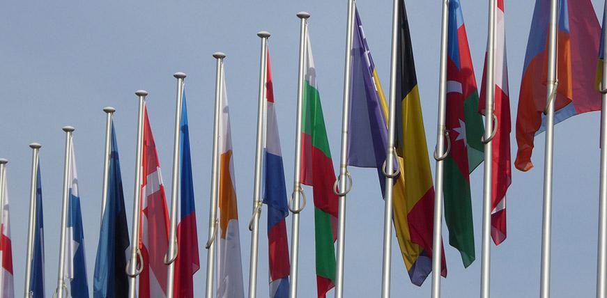 Registro de Marca Europea